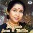 Asha Bhosle - Jeene Ke Bahane Lakhon Hain (From