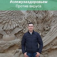 Роман Мячев