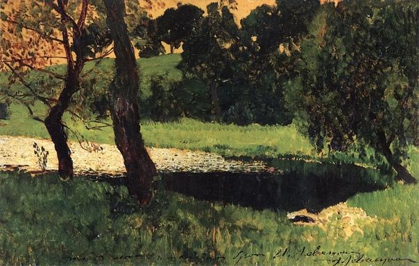 30 августа 1860 года родился Исаак Левитан - «Пушкин русского пейзажа», открывший в конце XIX века для почитателей искусства простую красоту русской природы За двадцать лет своего творческого