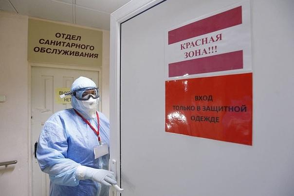 В Краснодарском крае умерло три пациента с коронавирусом⠀Общее...