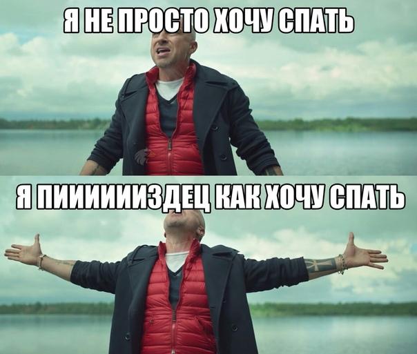Просто картинка мем