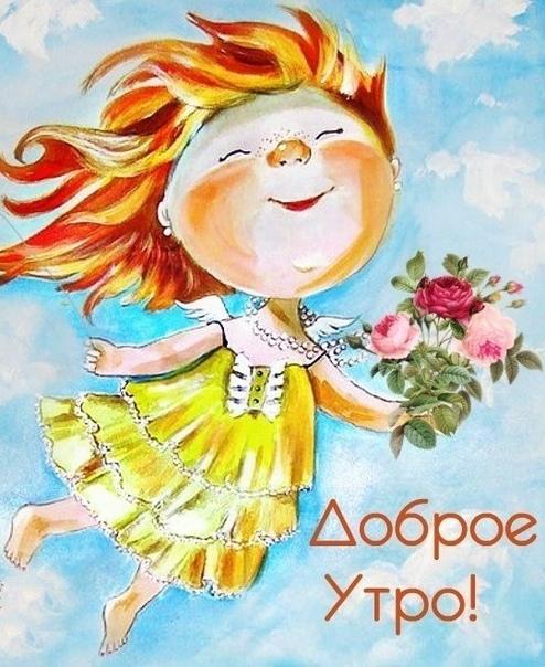 позитивные открытки про радость выдумка