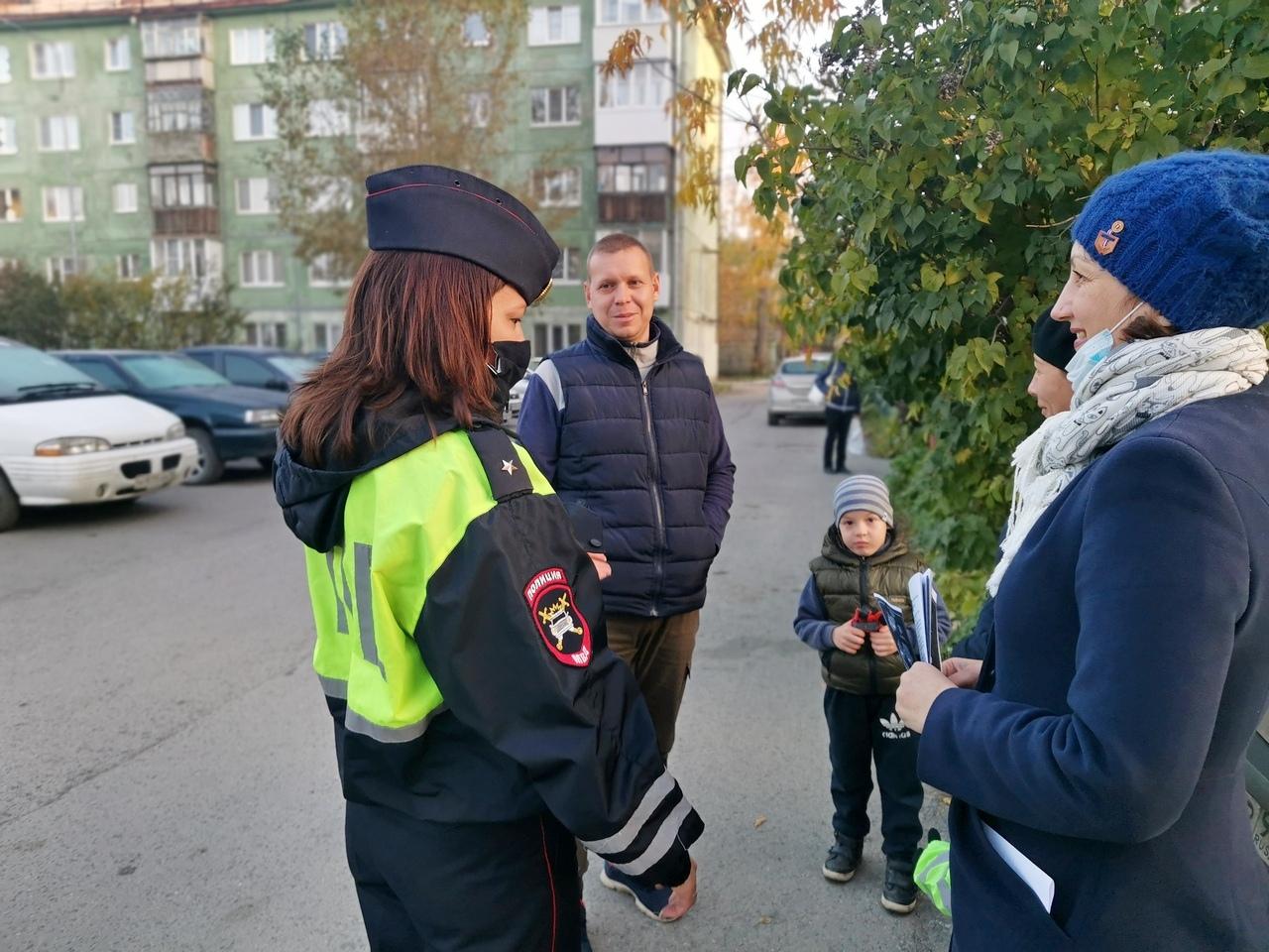 Рейд-акции «Родительский патруль»