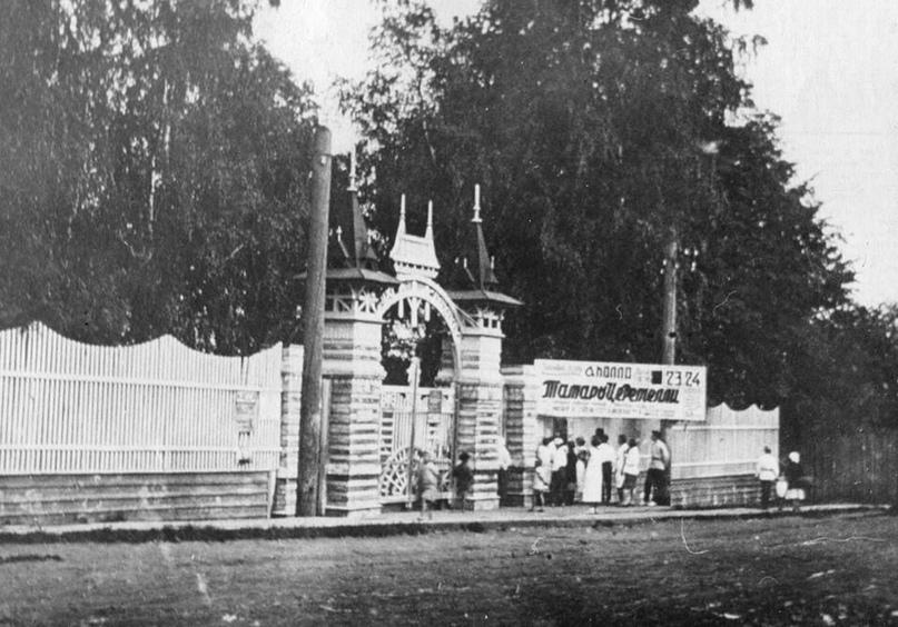 Вход в сад «Аполло» на улице Володарского. 1925 – 1934 гг.