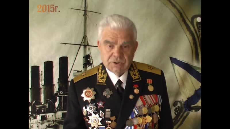 кондитерский поздравление контр адмиралу какую-либо