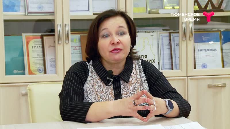 Шилова лариса владимировна тюмень фото