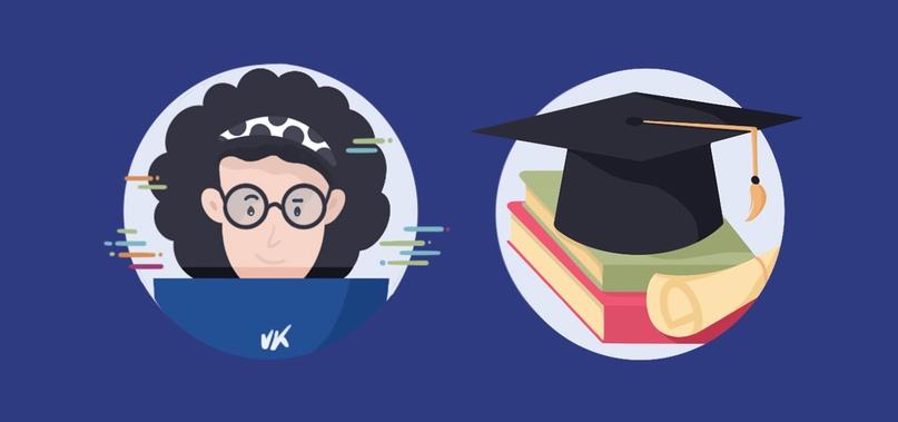 VK для дистанционного обучения: инструкция по применению, изображение №1