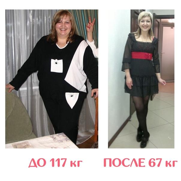Фото похудевших на диете борменталя