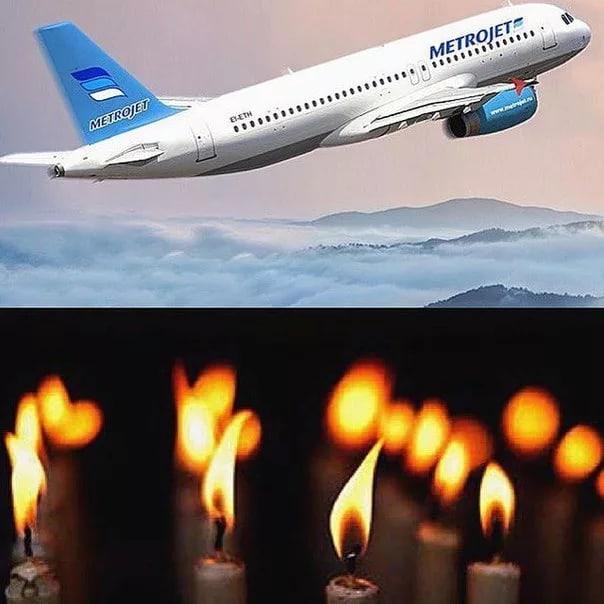 Рейс с Египта, конец октября Хрупкость нашего бытияОсознали Россия, Питер.Рейс с Египта, конец октября«Дочка, вот тебе теплый свитер».Загорелых, счастливых, родныхЖдали в Пулково, в Пскове
