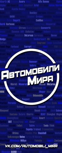 Kjj pQjoEzE - Энциклопедия автомобилей в картинках