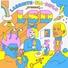 LSD feat. Sia, Diplo, Labrinth - Audio