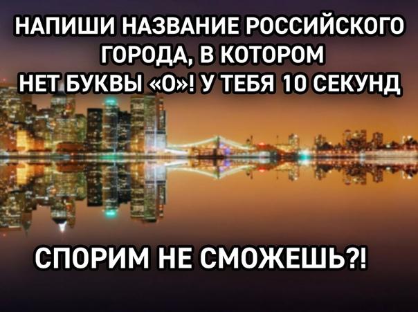 Обои На Телефон Андроид Города
