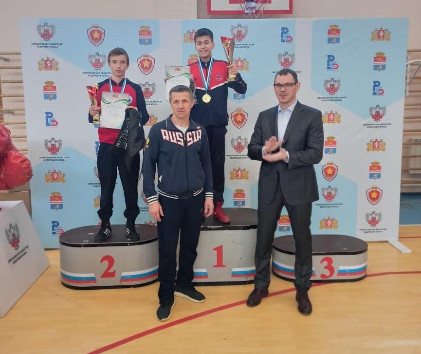 Юные боксеры Украины в тройке лучших в Европе   InSports.Men   727x865
