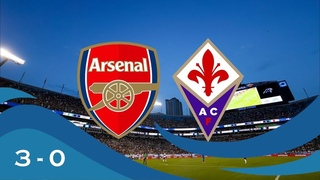 arsenal vs fiorentina - 14 часов
