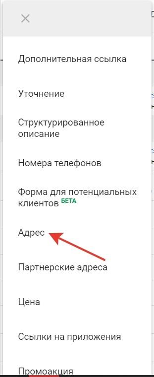 Настройка Google Ads. Выгрузка поисковых рекламных кампаний (Часть 4), изображение №24