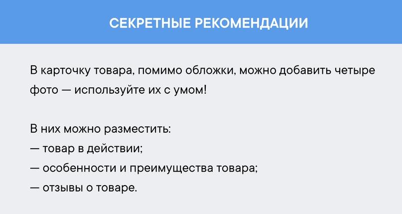 Как оформить интернет-магазин ВКонтакте, изображение №15
