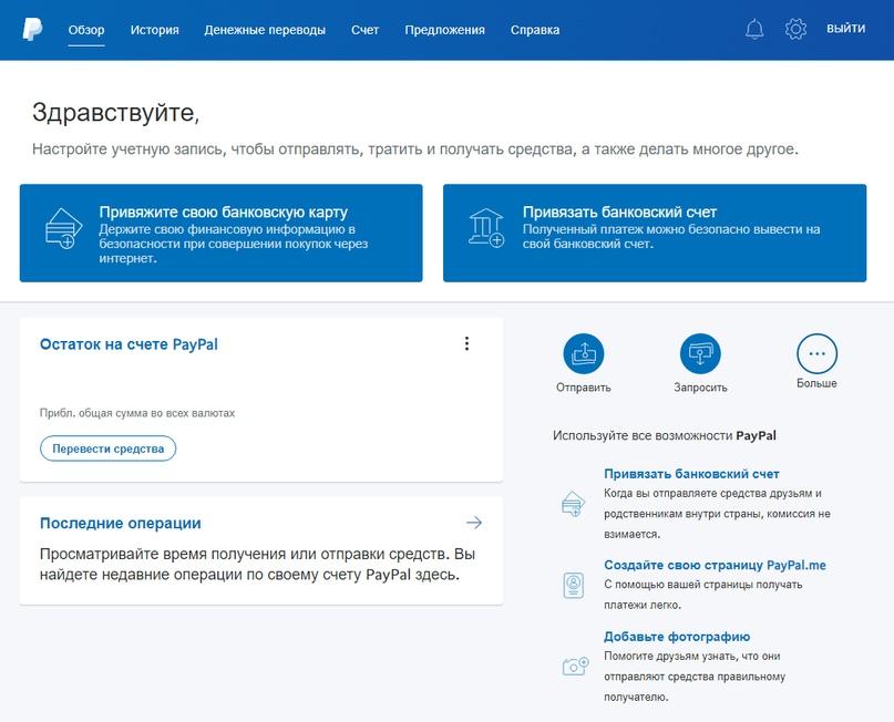 Альтернатива ePayments: обзор платежек, изображение №6