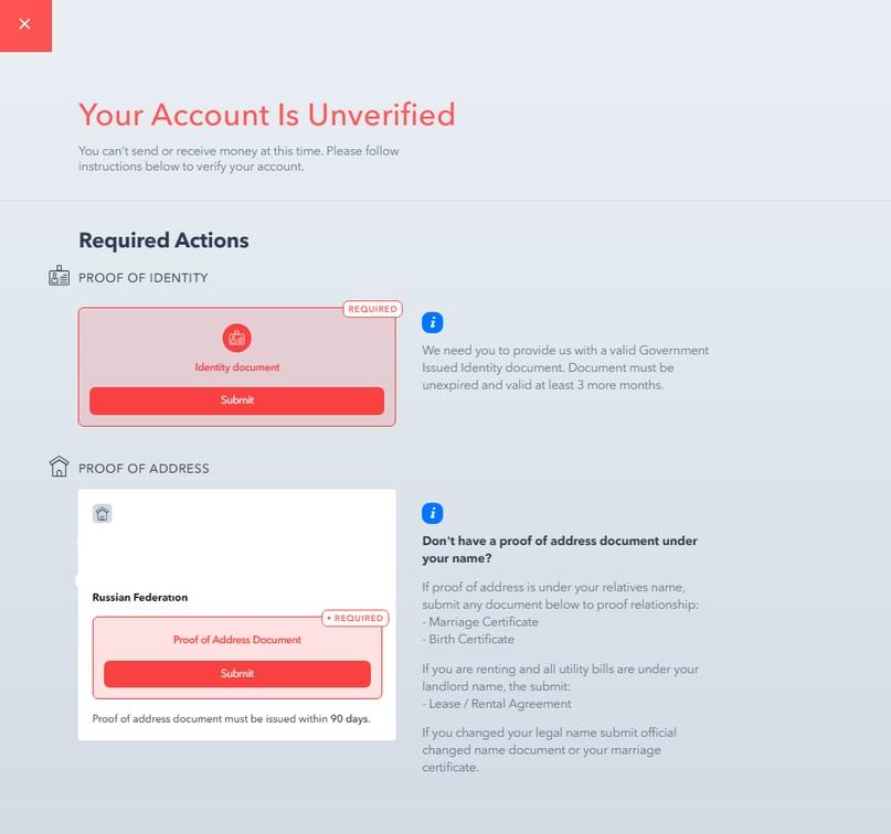 Альтернатива ePayments: обзор платежек, изображение №4
