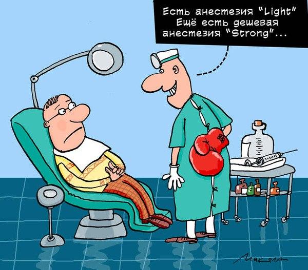 картинки лечат зубы смешные универсальных систем хранения