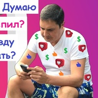 Dima Leontiev