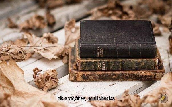 Обои На Рабочий Книги