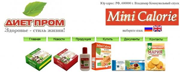 Диетические продукты Москва