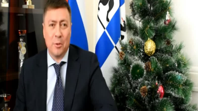 новогоднее поздравление от министра спорта смотрю карту адлера