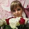 Бутарева Роза