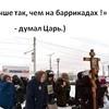 Влад Григорьев