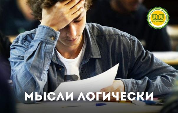 ЛАЙФХАКИ ДЛЯ СТУДЕНТА ВО ВРЕМЯ СЕССИИ, изображение №3