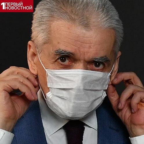 Онищенко усомнился в том, что коронавирус возник сам! Онищенко сказал, что китайские и американские врачи исследовали вирус и заявили, что ковид-19 не был создан искусственно. Коронавирус
