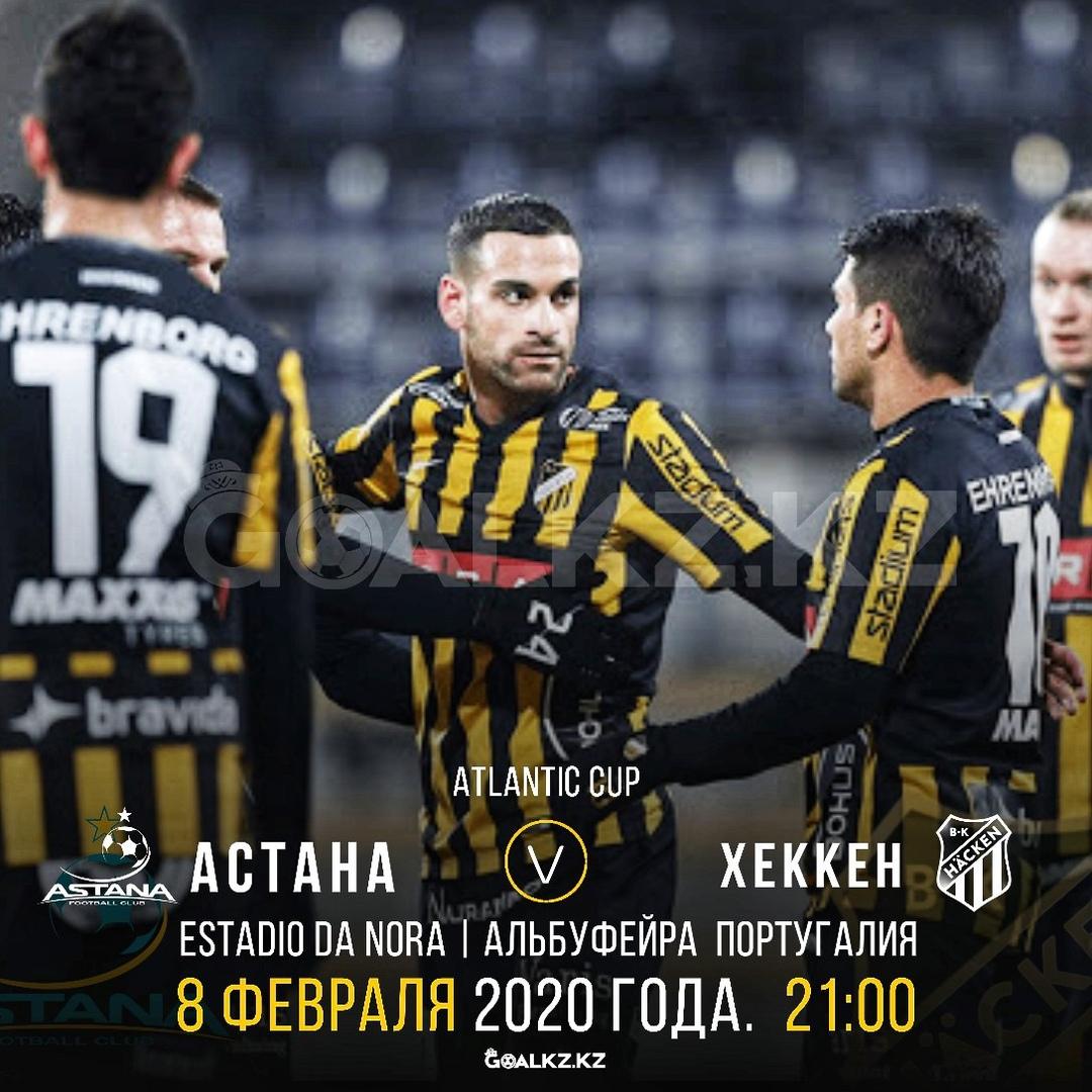 Трансляция матча Астана - Хеккен
